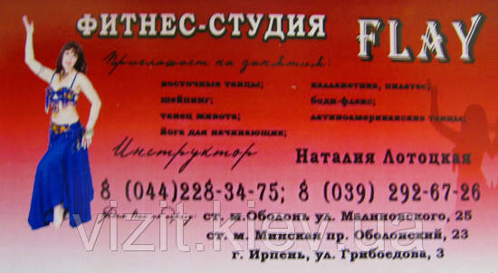 визитка офсет