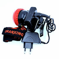 Фонарь шахтерский Shanxing SX-008