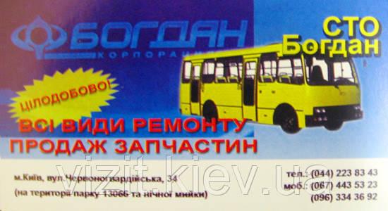 печать в сборке Киев
