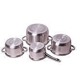Набір посуду Kamille з нержавіючої сталі 8 предметів для індукції, фото 4