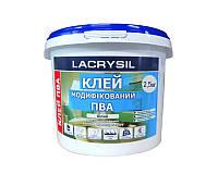 Клей винил-ацетатный LACRYSIL ПВА контактный 2,5кг