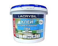 Клей винил-ацетатный LACRYSIL ПВА контактный 4,5кг
