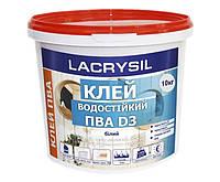 Клей винил-ацетатный LACRYSIL ПВА Д3 столярный 10кг
