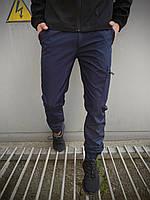 Штаны карго брюки мужские весенние осенние качественные синие Softshell light Intruder