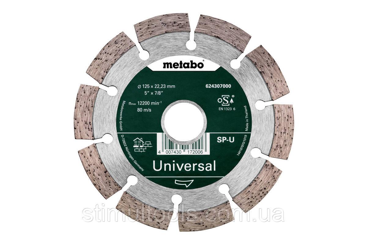 Алмазний універсальний коло Metabo SP Універсальний 125x22,23 мм
