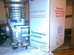 Компрессор МТЗ(Д-240,Д-243,Д-245) Украина