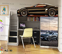 """Кровать чердак  """" Форд Мустанг """" + цельная наклейка на шкаф"""
