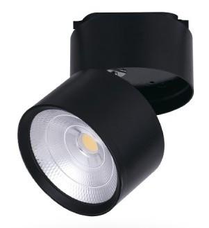 Трековый светильник Feron AL107 14W 4000К Чёрный
