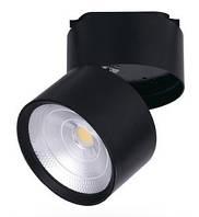 Трековый светильник Feron AL107 14W 4000К Чёрный, фото 1
