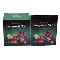 Імуно-Мікс фіточай №11 ( від простуді) по 1,5 г №20