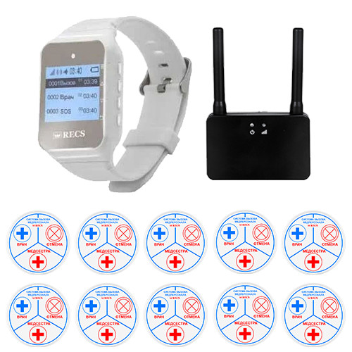 Система вызова медперсонала RECS №181   безбатарейные кнопки вызова 10 шт + пейджер персонала +преобразователь