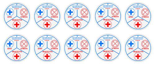 Екологічна кнопка виклику медперсоналу HIBO Медицина