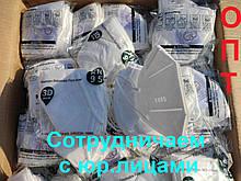 """Респираторы KN95 без клапана FFP2 5 слоев белый оригинал """"Kingiskin"""" / Защитные маски КН95 Респиратор ффп2 N95"""