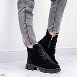 Женские ботинки ДЕМИ черные натуральная замша весна/осень, фото 7