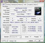 ТОПОВЫЙ МОЩНЫЙ Процессор AMD sAM3 / AM2+ PHENOM II X4 850 - 4 ЯДРА 95W ( 4 по 3.3 Ghz каждое )  HDX850WFK42GM, фото 2