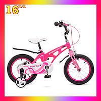 Детский двухколесный велосипед Profi Infinity 16 дюймов, LMG16203 розовый. Для девочки 4-7 лет