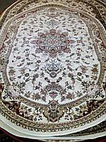 Ковер плотный элитный (милионник) Efes 9811