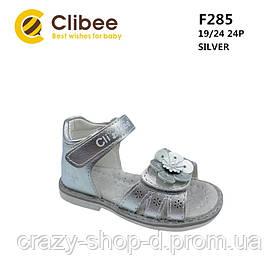 Кожаные босоножки для девочки серебристые TM Clibee