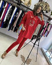 Шикарный костюм Zanardi Новая коллекция Турция люкс красный