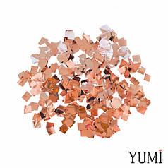 Конфетті квадратики рожеве золото, 8 мм (50 г)