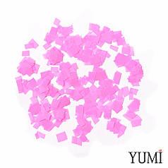 Конфетті квадратики рожевий пастель, 8 мм (50 г)