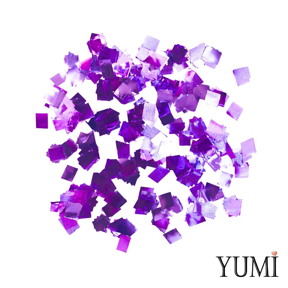 Конфетти квадратики фиолетовый металлик, 8 мм (50 г)