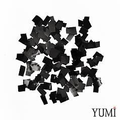 Конфетті квадратики чорний пастель, 8 мм (50 г)