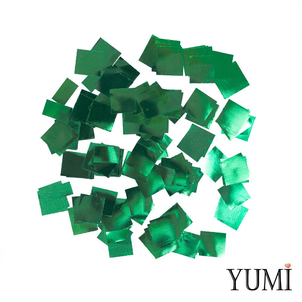 Конфетти квадратики зеленый металлик, 8 мм (50 г)