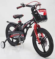 """Алюминиевый детский велосипед Mars 16""""для детей на 4-7лет"""