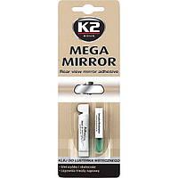 Клей для дзеркала заднього виду 2K  MEGA MIRROR  К2