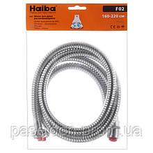 Шланг HAIBA Chr.F02, 160 см (HO0019)