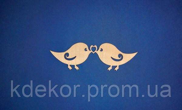 Птички с сердечком №2 заготовка для декупажа и декора