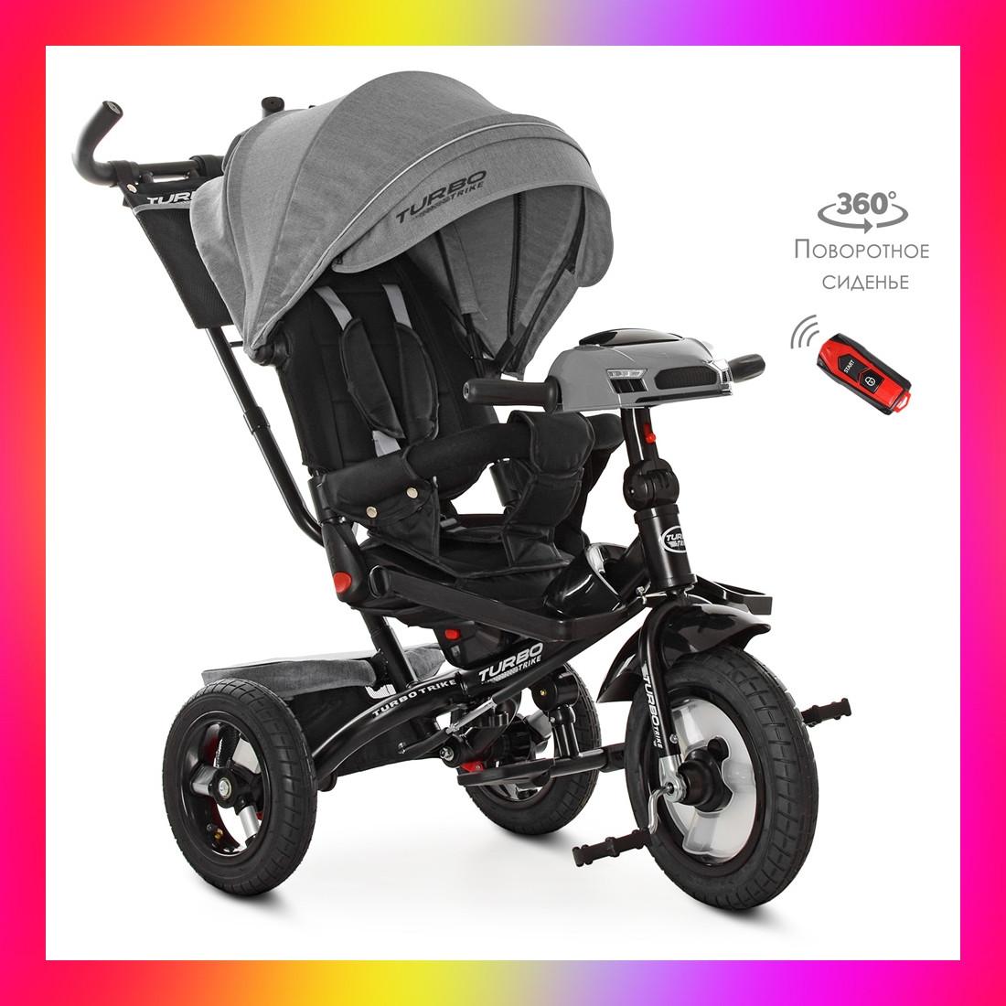 Детский трехколесный велосипед коляска с пультом и поворотным сиденьем Turbotrike 4060 серый