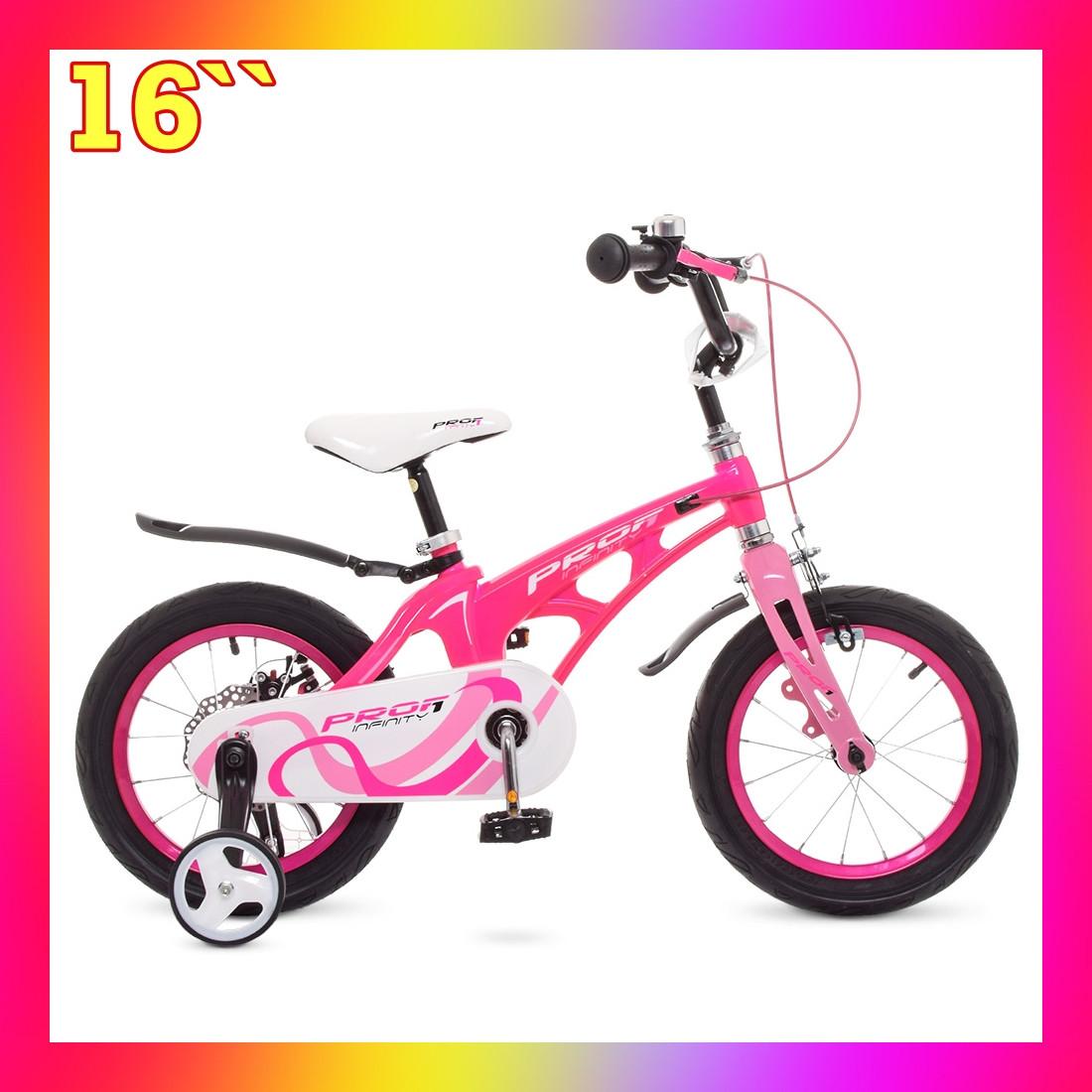 Дитячий двоколісний велосипед Profi Infinity 16 дюймів, LMG16203 рожевий. Для дівчинки 4-7 років
