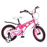 Дитячий двоколісний велосипед Profi Infinity 16 дюймів, LMG16203 рожевий. Для дівчинки 4-7 років, фото 2