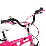 Дитячий двоколісний велосипед Profi Infinity 16 дюймів, LMG16203 рожевий. Для дівчинки 4-7 років, фото 3