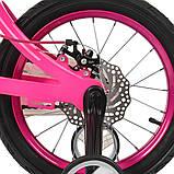 Дитячий двоколісний велосипед Profi Infinity 16 дюймів, LMG16203 рожевий. Для дівчинки 4-7 років, фото 4