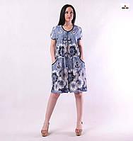 Халат женский летний на молнии с карманами синий батал 50-60р., фото 1