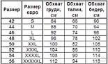 Женский кроп-топ из двунитки, фото 5