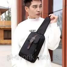Барсетка сумка слинг на грудь мессенджер ткань для через плечо Унисекс