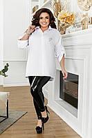 Рубашка женская Большого размера So StyleM белый