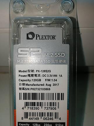 SSD накопичувач Plextor 128GB M. 2 2280 S2G TLC PX-128S2G, фото 2