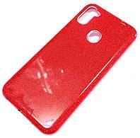 Чохол силіконовий Shiny з блискітками для Samsung Galaxy A11 A115F Червоний