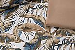 Лоскут однотонної тканини Duck колір капучіно 50 * 45 см, фото 2