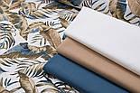 Лоскут однотонної тканини Duck білого кольору 50 * 45 см, фото 2
