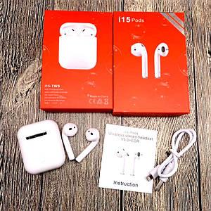 Беспроводные сенсорные bluetooth наушники с микрофоном для телефона в кейсе TWS i15 Pods блютуз гарнитура