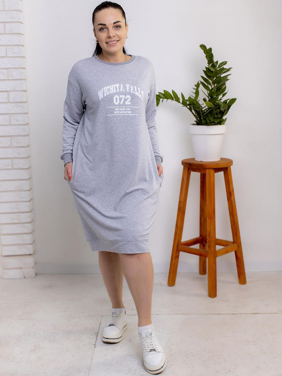 Спортивное платье 50, 52, 54 размер