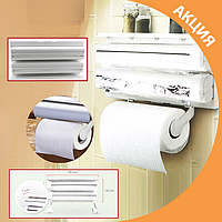 ✨ Диспенсер для бумажных полотенец фольги и пленки ✨