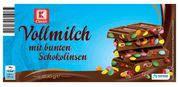 Шоколад молочный c m&m's Classic 200г. Германия
