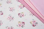 Лоскут однотонной ткани Duck цвет насыщенно-розовый 50*45 см, фото 2